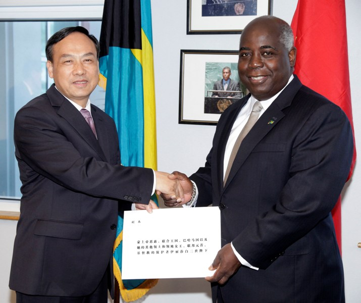 Acting Minister of Foreign Affairs&Chinese Ambassador May 24, 2016. .  038047