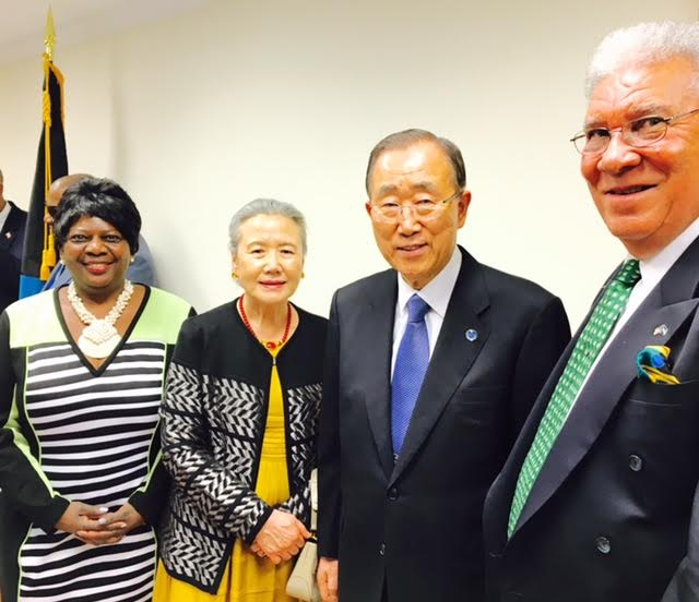FORRESTER WITH BAN KI MOON (1)