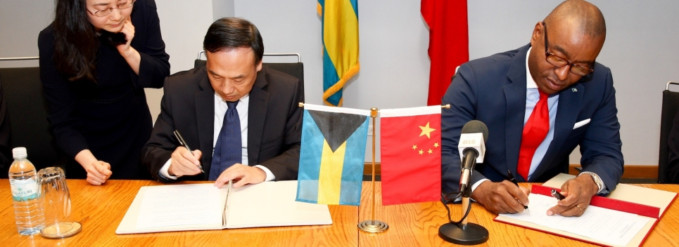 Bahamas-China Economic Agreement Signing – Feb 21 2019 (1)